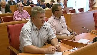 Депутаты Областной думы обсудили статьи расходов городского бюджета