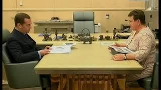 Орлова и Медведев
