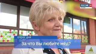 Вести-24. Опрос дня 14.08.2018
