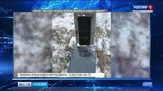 Злоумышленники похитили металлические цепи с братской могилы
