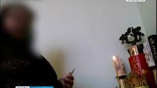 Жительница Лесосибирска отдала 240 тысяч за ритуал от порчи