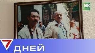 Борис Ельцин, Никита Михалков, раскопки Древней Казани. 7 Дней - ТНВ