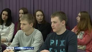 Череповец подключился к проекту стажировок студентов