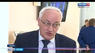В Пензе обсудили новые меры для решения проблем обманутых дольщиков