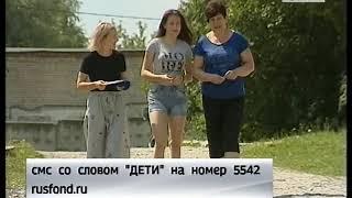 РОССИЯ 13 июл 2018 Пт 17 40