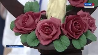 Большой гастрономический праздник в Пятигорске
