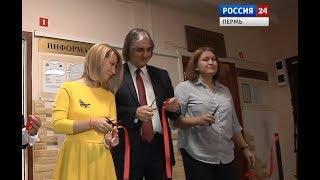 Пермские гимназисты получили доступ в Российскую государственную библиотеку