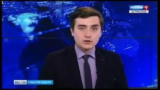 В Астрахани педагог с 70-летним стажем отметил юбилей