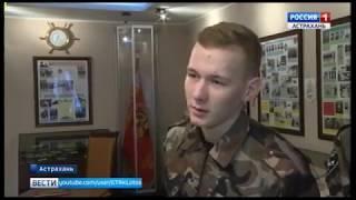 """В Астрахани закрыли поисковой сезон """"Вахта памяти-2018"""""""
