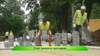 ИКГ Тротуары начали делать #6