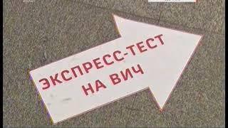 Челябинская область вошла в 10 регионов в самым высоким числом больных ВИЧ