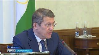 Радий Хабиров обязал чиновников пользоваться социальными сетями