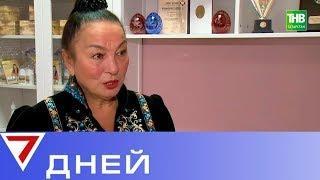 В Казани подвели итоги конкурса «Женщина года. Мужчина года: женский взгляд». 7 Дней - ТНВ
