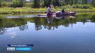 Башкирия впервые вошла в федеральную программу по развитию внутреннего и въездного туризма