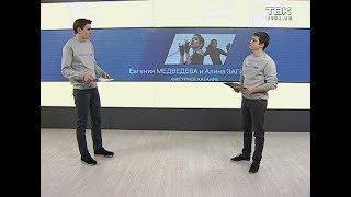 Олимпиада: итоги 14-го дня