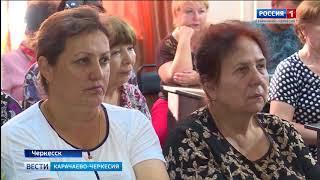101 год со дня рождения классика карачаевской литературы Халимат Байрамуковой
