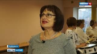 В Рубцовске раскрыли секрет хорошего настроения и здоровья
