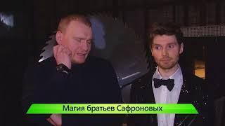 ИКГ Братья Сафроновы в Кирове #7