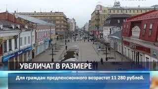 Минимальное пособие по безработице в России вырастет до 8 тысяч рублей