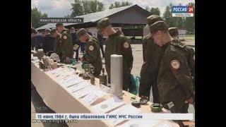Ребята из Чувашии  принимают участие в работе оборонно-спортивного лагеря «Гвардеец» в Нижегородской