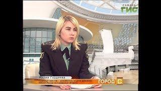 """""""Город С"""" от 29.05.2018"""