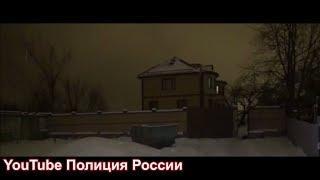 Полиция России-АЗАРТНЫЕ ИГРЫ.