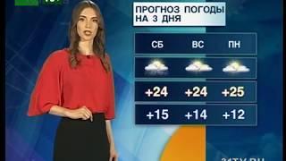 Прогноз погоды от Елены Екимовой на 14,15,16 июля