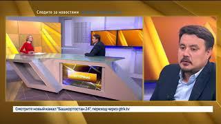 """Перспективы развития киностудии """"Башкортостан"""""""