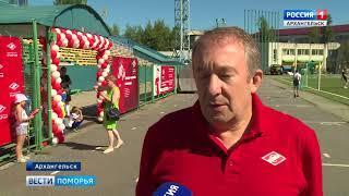 В Архангельске сегодня стартовали сборы мини-футбольной академии «Спартака»