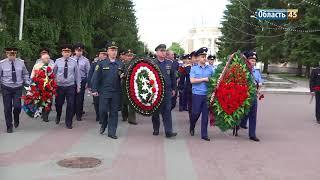 В Кургане почтили память погибших в Великой Отечественной войне
