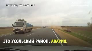 ДТП с участием автомобиля полиции.  Май, 2018.  Усольский район