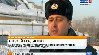 Сотрудники МЧС проводят противопожарные рейды в Новосибирске