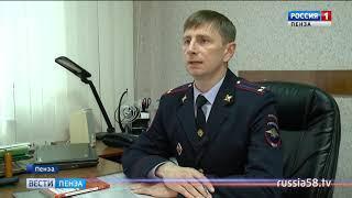 Во время антинаркотической акции в Пензенской области возбуждено 37 уголовных дел