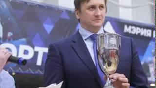 Ярославский «Буревестник» получил кубок победителя