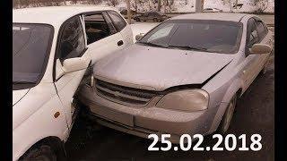 Подборка аварий и дорожных происшествий за 25.02.2018 (ДТП, Аварии, ЧП)