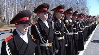 В Югре на 28 кадетов стало больше