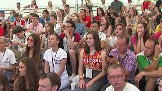 """Шестой молодежный форум ПФО""""iВолга"""" закончил свою работу"""