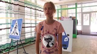 В Зауралье появилась мобильная «Лаборатория безопасности». Она побывала в детских лагерях