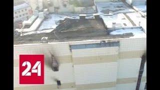 Тела погибших в Кемерове перевезут в Москву - Россия 24