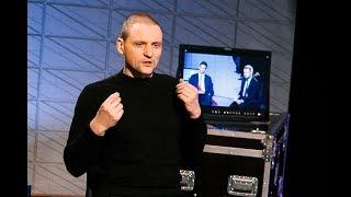 Сергей Удальцов о выборах президента, оппозиции, тюрьме и Сталине