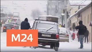 В нескольких регионах России прошли снегопады - Москва 24
