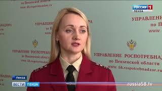 В Пензенской области снизилась заболеваемость ОРВИ