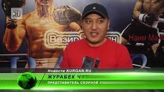 Курганец одержал победу в бою за титул чемпиона России по боксу