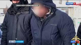 Крупный канал поставки наркотиков пресекли в республике Карелия