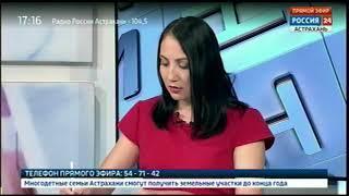 Астраханским депутатам и чиновникам нечего сказать о состоянии лифтов