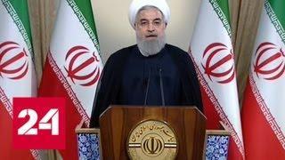 Иран готов обогащать уран без ограничений - Россия 24
