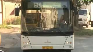 В Twitter главы региона поступило много обращений по поводу транспорта на Красной Глинке