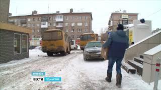 Удмуртия выделила 40 млн рублей на покупку современного оборудования для проведения ЕГЭ