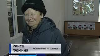 """""""РЖД"""" определила миллиардного пассажира на пригородных поездах страны"""
