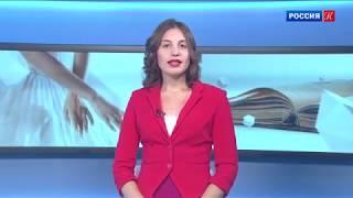 Новости культуры Пермь 18 июля 2018